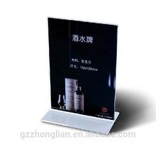 High Transparent Menu Holder,Acrylic Menu Holder