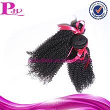 12inch good hair virgin professional brazilian hair