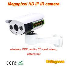 IP security video camera waterproof outdoor cctv surveillance 2mp 1080p wifi p2p