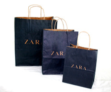 shopping paper carrier bag /custom paper shopping bag