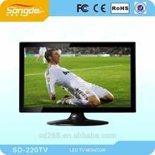 """Cheap LCD Monitor 22"""" LCD monitor/display"""