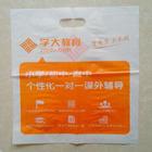 biodegradable plastic bags corn starch