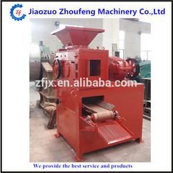 Professional coal and charcoal briquette machine carbon black coal making machine coal briquetting machine
