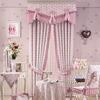2014 china fashion design hotel blackout curtain,curtain designs ready made curtains sale