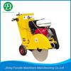 Honda Gasoline Portable Asphalt Concrete Cutter (FQG-500)
