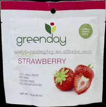 Biodegradable food grade chips aluminum foil packaging printed