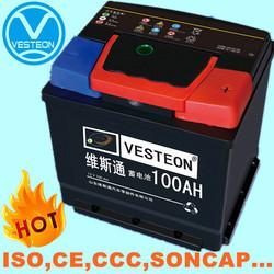 12V high quality lead acid maintenance free and dry car battery