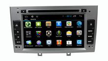 Capacitive touch screen Android 4.1 system Car DVD Player for Opel Universal With 3G WIFI DVD GPS BT USB RDS Radio Function