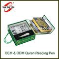 fatto intelligente penna lettura del corano con traduzione urdu audio