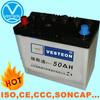 high quality lead acid car battery 12v50ah