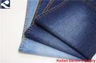 denim fabric 98% cotton 2% spandex