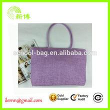2013 fashion summer beach straw bag for women