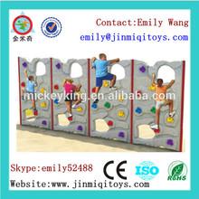 JMQ-P142D Amusement Park Plastic Climbing Wall for kids,mobile rock climbing wall