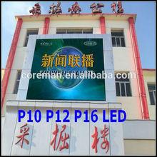 エピスターledディスプレイ看板屋外中国のhdビデオホット/p10p16ledビデオウォール/ソフトカーテン主導表示画面