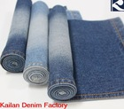 kl-11-1 100% cotton soft Denim Fabric
