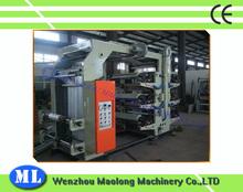 Famous Brand digital printing machine price