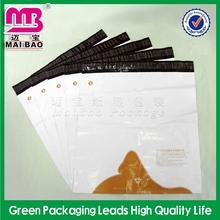 european internal 2014 new throwaway bio-degradable plastic bags