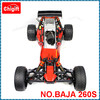 1/5 RC petrol rc car with 26cc gas engine cheap price