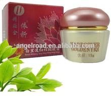 YIQI Effective Beauty Whitening Cream Skin Pigmentation Cream 20g