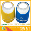 NEW Wireless Bluetooth Portable Stereo Versatile Speaker For iPhone 4 4S 5S MP3 4 PC Samsung Ipod