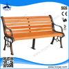 2014 New fashion cast iron park benches sale