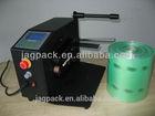 China AIRMAT AM320 cushion&filling machine