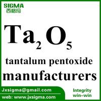 Ditantalium pentaoxide tantalum oxide FACTORY SUPPLY DIRECTLY