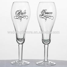 Script Text Bride & Groom Toasting Glasses
