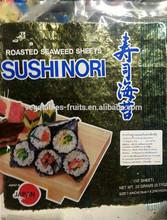 Japanese sea food sushinori- roasted seaweed