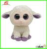 Lovely Soft Stuffed Plush Animal Sheep Toy With Big Eyes