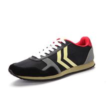 China Wholesale Custom custom skate shoe manufacturer