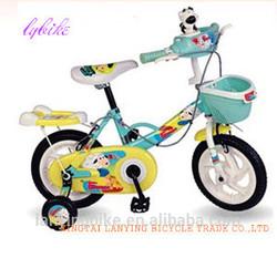 superbike/ bicycle manufacturer