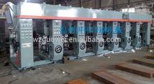 GWASY-B1 Automatic Plastic Printing Machine