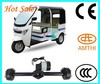 india auto rickshaw motor for passenger, Rear Axle Differential Motor with Shift Function, rickshaw motor 48v, AMTHI