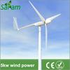 5000W Horizontal Axis Wind Turbine