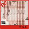 decorative bamboo curtain