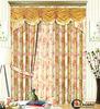 China jacquard curtain fabric printed sheer curtains