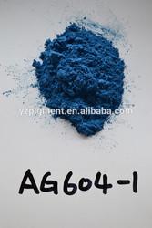 Yunzhu Multicolor pearlescent pigments enamel pigment