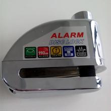 EDA brand high quality electronic motorcycle disc brake lock