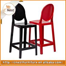 Acrylic Ghost Bar Stool/Ghost Bar Chair/Wholesale Ghost Chair