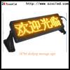p3.25/p2.5 12V Mini led moving message sign display/USB rechargeable desktop display