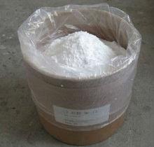 Nutrition Enhancers L-Glutamine,l glutamine 56-85-9