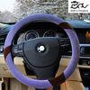 14'' Plush Winter Fur Car Steering Wheel Cover