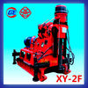 2014 New hydraulic XY-2F mini rotary portable Engineering water swivel for drilling rig