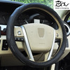 Common Used 14 Inch PVC Car Steering Wheel Cover