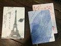 libro diario de la escuela para suministrar