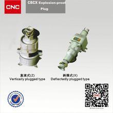 CBCX explosion proof industrial plug socket 380v 32a