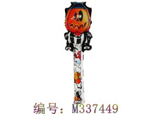 hallowmas balloon sticker for children