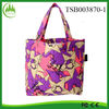 Hot New Products for 2014 Wholesale in China Beauty Beach Bags