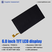 factory supplier 1080p touch screen lcd glue for game machine